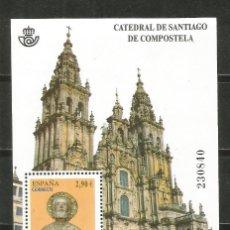 Sellos: ESPAÑA CATEDRAL DE SANTIAGO COMPOSTELA HOJA BLOQUE EDIFIL NUM. 4729 ** SERIE COMPLETA SIN FIJASELLOS. Lote 246092425