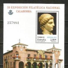 Sellos: ESPAÑA EXFILNA´2012 HOJA BLOQUE EDIFIL NUM. 4746 ** SERIE COMPLETA SIN FIJASELLOS. Lote 246092660