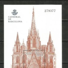 Sellos: ESPAÑA CATEDRAL DE BARCELONA HOJA BLOQUE EDIFIL NUM. 4747 ** SERIE COMPLETA SIN FIJASELLOS. Lote 246092840
