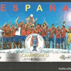 Sellos: ESPAÑA FUTBOL CAMPEONES UEFA2012 HOJA BLOQUE EDIFIL NUM. 4757 ** SERIE COMPLETA SIN FIJASELLOS. Lote 246093285