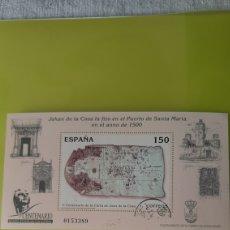 Sellos: USADO ESPAÑA 2000 EDIFIL 3722 PUERTO SANTA MARÍA CARTA JUAN DE LA COSA ESPAÑA. Lote 246103090