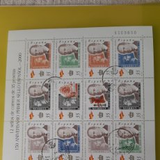 Sellos: USADA HOJA BLOQUE EDIFIL 3687 / 93 ANIVERSARIO SELLO ESPAÑOL MINIPLIEGO 68 AÑO 2000. Lote 246104645