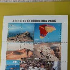 Sellos: USADO FILO IMPOSIBLE DEPORTES 2005 ESPAÑA EDIFIL 4193 GLOBO PARAPENTE DESCENSO KAYAK. Lote 246106700
