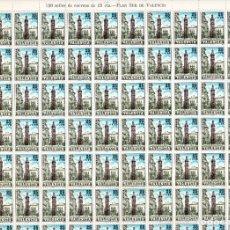 Sellos: VALENCIA 1985 PLIEGO DE 130 SELLOS. TORRE SANTA CATALINA. Lote 246149000