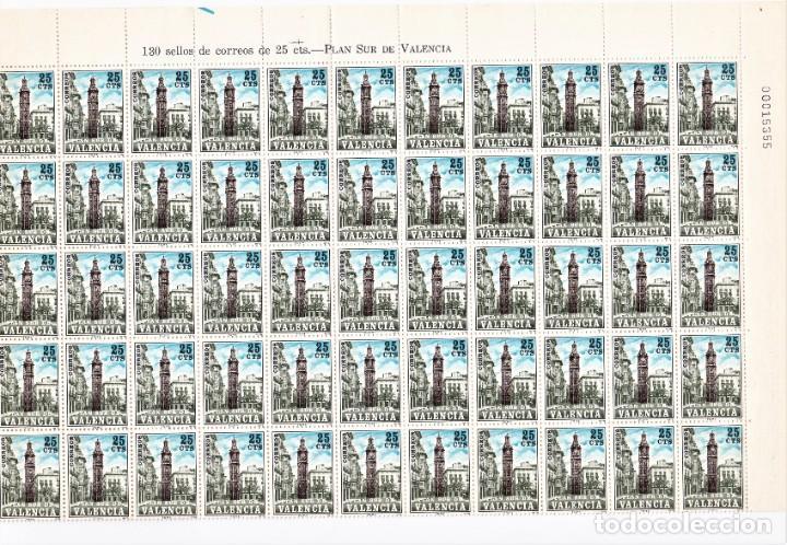Sellos: Valencia 1985 pliego de 130 sellos. Torre Santa Catalina - Foto 2 - 246149000