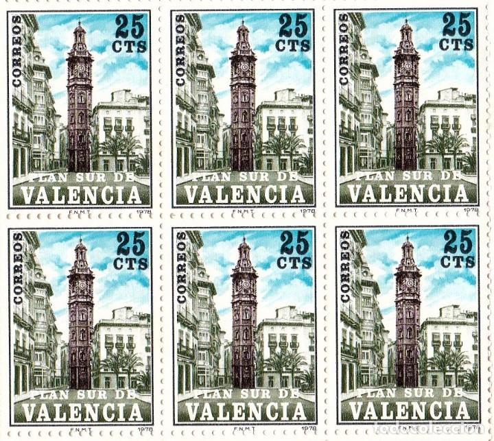 Sellos: Valencia 1985 pliego de 130 sellos. Torre Santa Catalina - Foto 4 - 246149000
