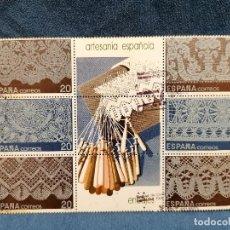 Sellos: ESPAÑA ENCAJES BOLILLOS AÑO 1989 EDIFIL 3016/21USADO UN POCO DE SOMBRAS DEL TIEMPO. Lote 246152220