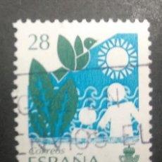 Sellos: ESPAÑA 1993, SELLO USADO, MEDIO AMBIENTE. Lote 246154705