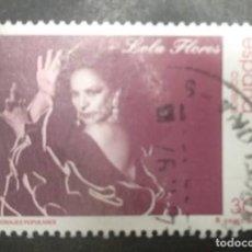Sellos: ESPAÑA 1996 - LOLA FLORES - EDIFIL 3443. Lote 246157620