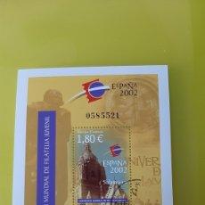 Sellos: USADO O NUEVA SALAMANCA 2001 EXPOSICIÓN MUNDIAL JUVENIL EDIFIL 3877 FILATELIA COLISEVM. Lote 246208440