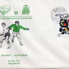 Sellos: ESPAÑA, CARTA 1982, , MICHEL 2532. Lote 246244300
