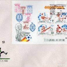 Sellos: ESPAÑA, CARTA 1982, , MICHEL BL25. Lote 246244705