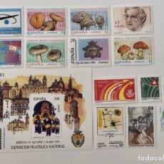 Sellos: 14 SELLOS + 1 HOJITA BLOQUE ESPAÑA EN NUEVO AÑO 1993 (203). Lote 246338985