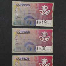 Sellos: ATM - NUEVO - ESPAÑA 1995 - SERIE 3 VALORES - LOGO CORREOS. Lote 246350760