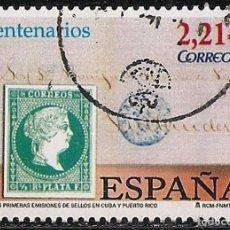 Sellos: ESPAÑA 2005 - PRIMERAS EMISIONES DE LAS ANTILLAS - EDIFIL Nº 4191 USADO. Lote 294015363