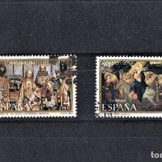 Sellos: ESPAÑA 1982 NAVIDAD SERIE COMPLETA 2 VALORES. Lote 246470620