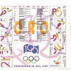 Sellos: ESPAÑA 1994 DEPORTES OLIMPICOS DE ORO. SERIE COMPLETA 10 VALORES EN BLOQUE.. Lote 246483075