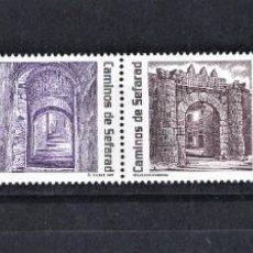 Sellos: ESPAÑA 1997 SELLOS RUTA DE LOS CAMINOS DE SEFARAD COMPLETA 4 VALORES EN TIRA.. Lote 246483515