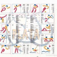 Sellos: ESPAÑA1995 DEPORTES OLÍMPICOS DE PLATA. HOJA COMPLETA EN BLOQUE 14 SELLOS NUEVOS.. Lote 246483820