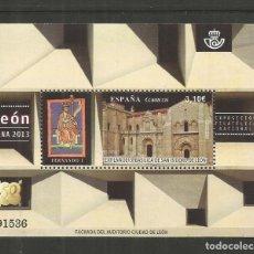 Sellos: ESPAÑA EXFILNA´2013 HOJA BLOQUE EDIFIL NUM. 4815 ** SERIE COMPLETA SIN FIJASELLOS. Lote 246487390