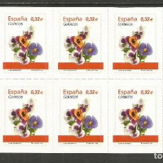 Sellos: ESPAÑA FLORA HOJITA EDIFIL NUM. 4465H ** NUEVA SIN FIJASELLOS. Lote 246488915