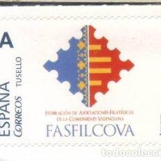 Sellos: ESPAÑA TUSELLO FASFILCOVA. Lote 246505525
