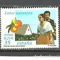Sellos: ESPAÑA 2000 - EDIFIL NRO. 3772 - USADO -. Lote 246593090