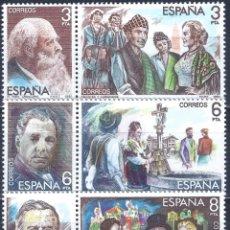 Sellos: EDIFIL 2651-2656 MAESTROS DE LA ZARZUELA 1982 (SERIE COMPLETA EN PAREJAS). MNH **. Lote 246648805