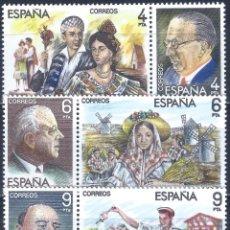 Sellos: EDIFIL 2697-2702 MAESTROS DE LA ZARZUELA 1983 (SERIE COMPLETA EN PAREJAS). MNH **. Lote 246656935