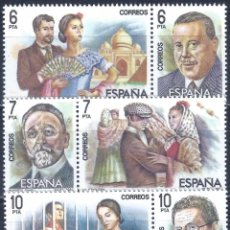 Sellos: EDIFIL 2762-2767 MAESTROS DE LA ZARZUELA 1984 (SERIE COMPLETA EN PAREJAS). MNH **. Lote 246658265