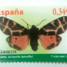 Sellos: ESPAÑA 2010 MARIPOSA SELLO USADO. Lote 246857640