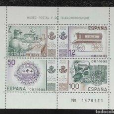 Sellos: ESPAÑA N°2641 MNH**MUSEO POSTAL 1981 (FOTOGRAFÍA ESTÁNDAR). Lote 246964915
