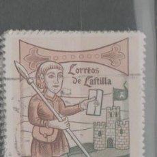 Sellos: LOTE (16) SELLO ESPAÑA. Lote 289245008