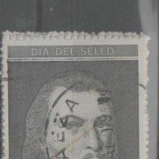 Sellos: LOTE (16) SELLO ESPAÑA. Lote 289245393