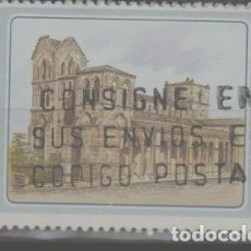 Sellos: LOTE (16) SELLO ESPAÑA. Lote 278548318