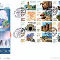 Sellos: ESPAÑA.- SOBRE DE PRIMER DIA DE 3843/54 PATRIMONIO DE LA HUMANIDAD. Lote 247076470