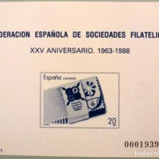 Sellos: SELLOS ESPAÑA 1988- FOTO 335 -PRUEBA Nº 16 - Nº 2962. Lote 247141460