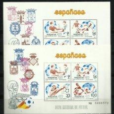 Sellos: HOJAS DEL MUNDIAL DE FUTBOL ESPAÑA'82. Lote 247519670