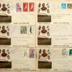 Sellos: SELLOS ESPAÑA 1982 - FOTO 377- 6 SOBRES MUNDIAL 82. Lote 247673950