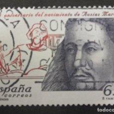 Sellos: 1997. ESPAÑA. - AUSIAS MARCH.. Lote 248088005