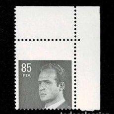 Timbres: N4-ESPAÑA 1987 - DON JUAN CARLOS - EDIFIL 2604 VALOR 85 PTAS COLOR GRIS VARIEDAD DENTADO MUY DESPLA. Lote 248577315