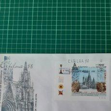 Selos: ESPAÑA 1998 EDIFIL 3557 EXFILMA EXPOSICIÓN FILATÉLICA NACIONAL BARCELONA HOJA BLOQUE USAMATASELLO. Lote 249121020