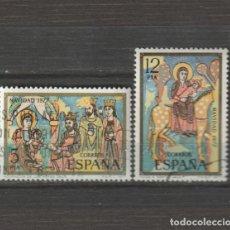 Timbres: ESPAÑA. Nº 2446/47 AÑO 1977. NAVIDAD. USADO.. Lote 249329450