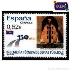 Selos: ESPAÑA 2004. EDIFIL 4077. INGENIERÍA TÉCNICA DE OBRAS PÚBLICAS. NUEVO** MNH. Lote 249151695