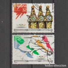 Selos: ESPAÑA. Nº 2908/09. AÑO 1987. NOMINACIÓN BARCELONA COMO SEDE OLÍMPICA. USADO.. Lote 249409860
