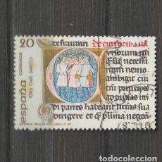Timbres: ESPAÑA. Nº 2911. AÑO 1987. DÍA DEL SELLO. USADO.. Lote 249410015