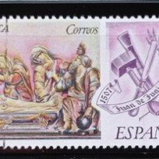 Sellos: ESPAÑA 1978 - PINTORES- JUAN DE JUNI - TRIPTICO CIRCULADO - EDIFIL 2460-2462. Lote 249535810