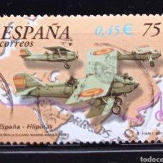 Sellos: ESPAÑA 2001 - AVIACION - EDIFIL 3790. Lote 249538100
