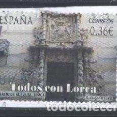 Francobolli: ESPAÑA - AÑO 2012 - EDIFIL 4694 - TODOS CON LORCA - USADO. Lote 265986923