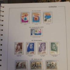 Francobolli: SELLOS DE ESPAÑA AÑO 1979 COMPLETO CON FILOESTUCHES TRANSPARENTES. Lote 250243955